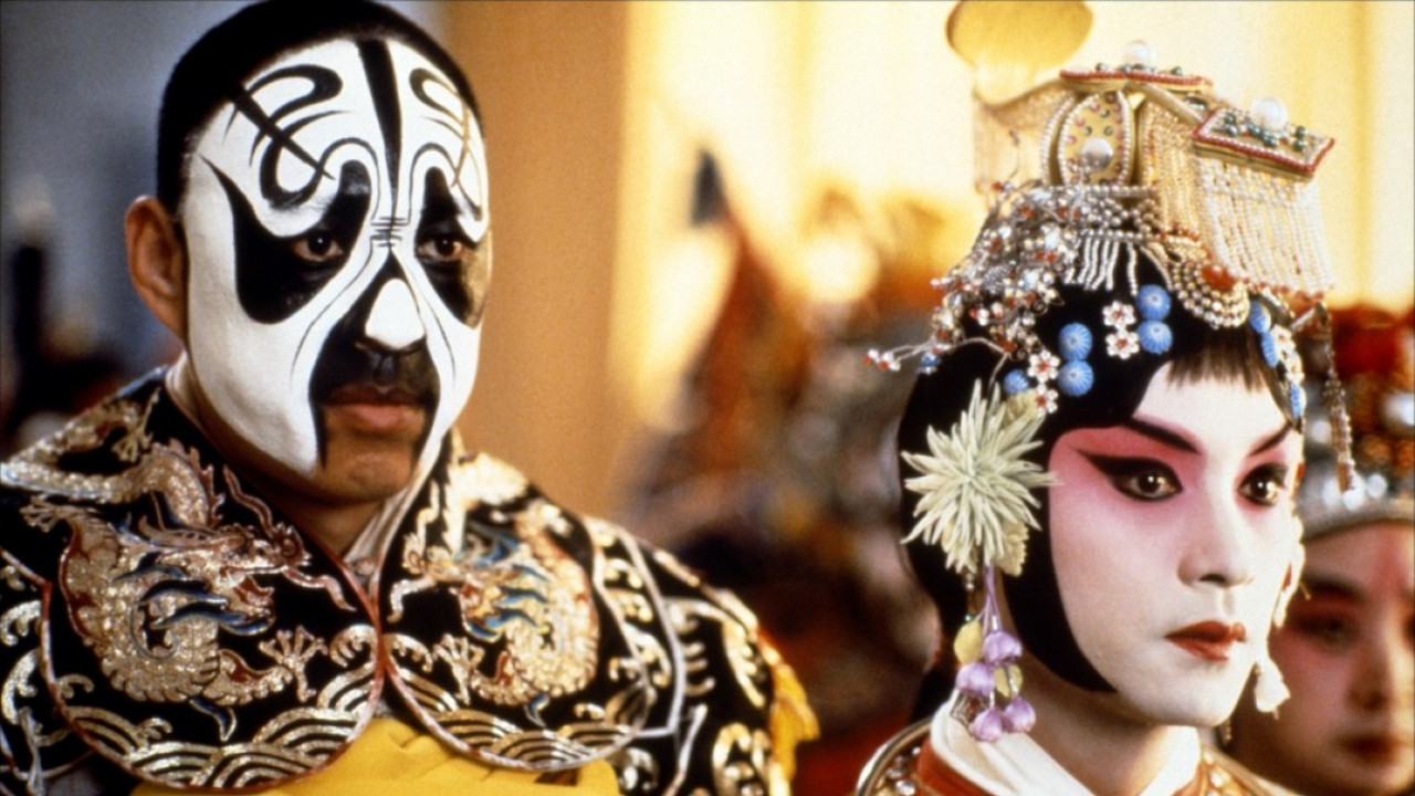 a summary of the film farewell my concubine Farewell my concubine on mubi like the opera threaded through its narrative from which the film takes its name -- farewell my concubine's formidable tragic.