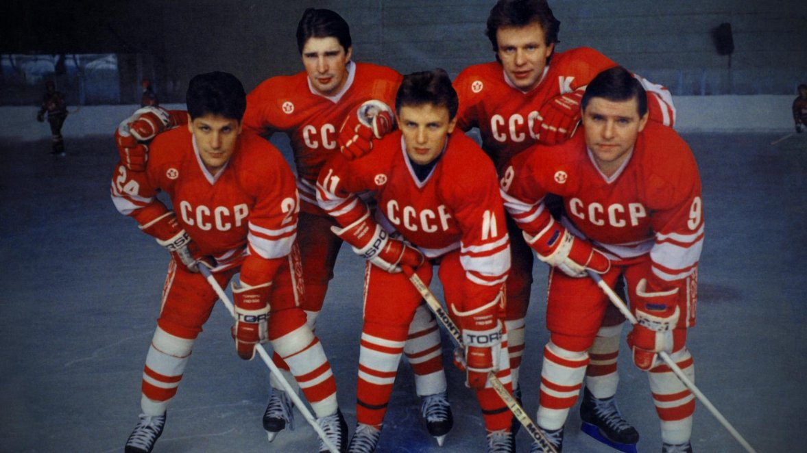 The most dominant five-man hockey unit in history.